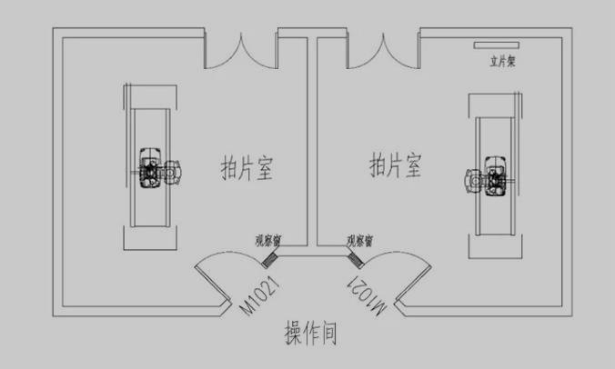X射线机房屏蔽设计与施工工艺